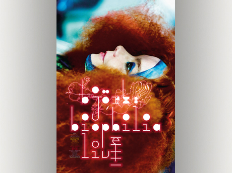 biophilia_live_poster-